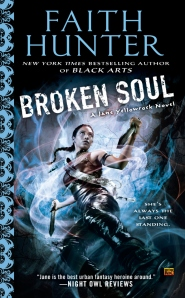 brokensoul_hi-res